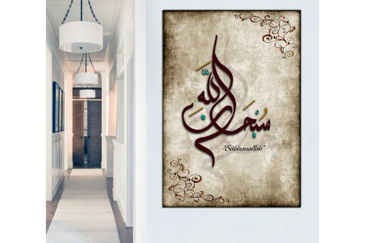 srkd21 - Hat Yazısı Sübhanallah, Subhanallah Özel Tasarım Kanvas Tablo