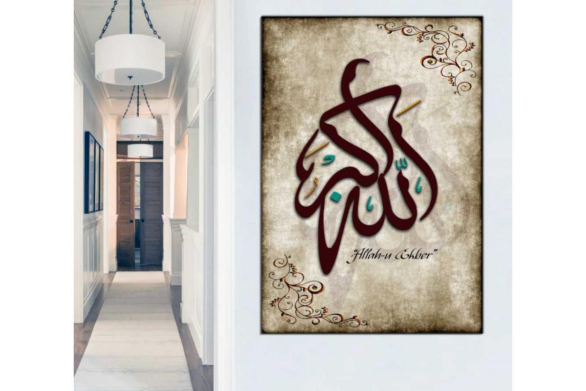 srkd22 - Tekbir, Allah-u Ekber, Allahu Ekber Özel Tasarım Dini Kanvas Tablo