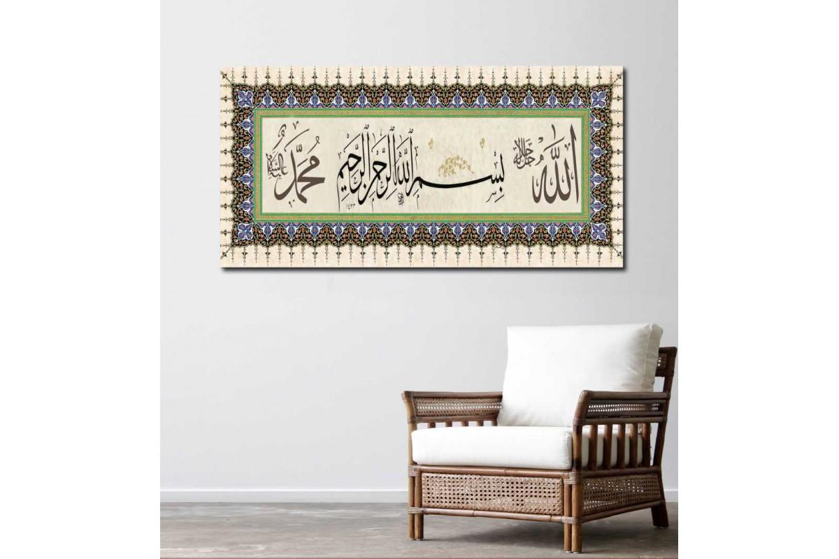 srkpan28e - Besmele ve Allah Muhammed Lafzı Özel Tasarım Kanvas Tablo