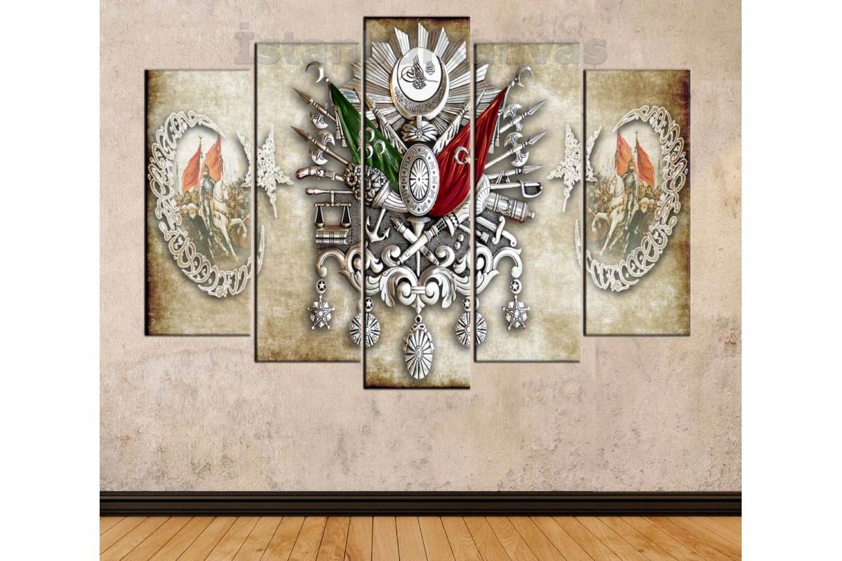 sf401 - OSMANLI ARMASI, Hat Sanatı, AY YILDIZ VE FATİH SULTAN MEHMET Kanvas Tablo