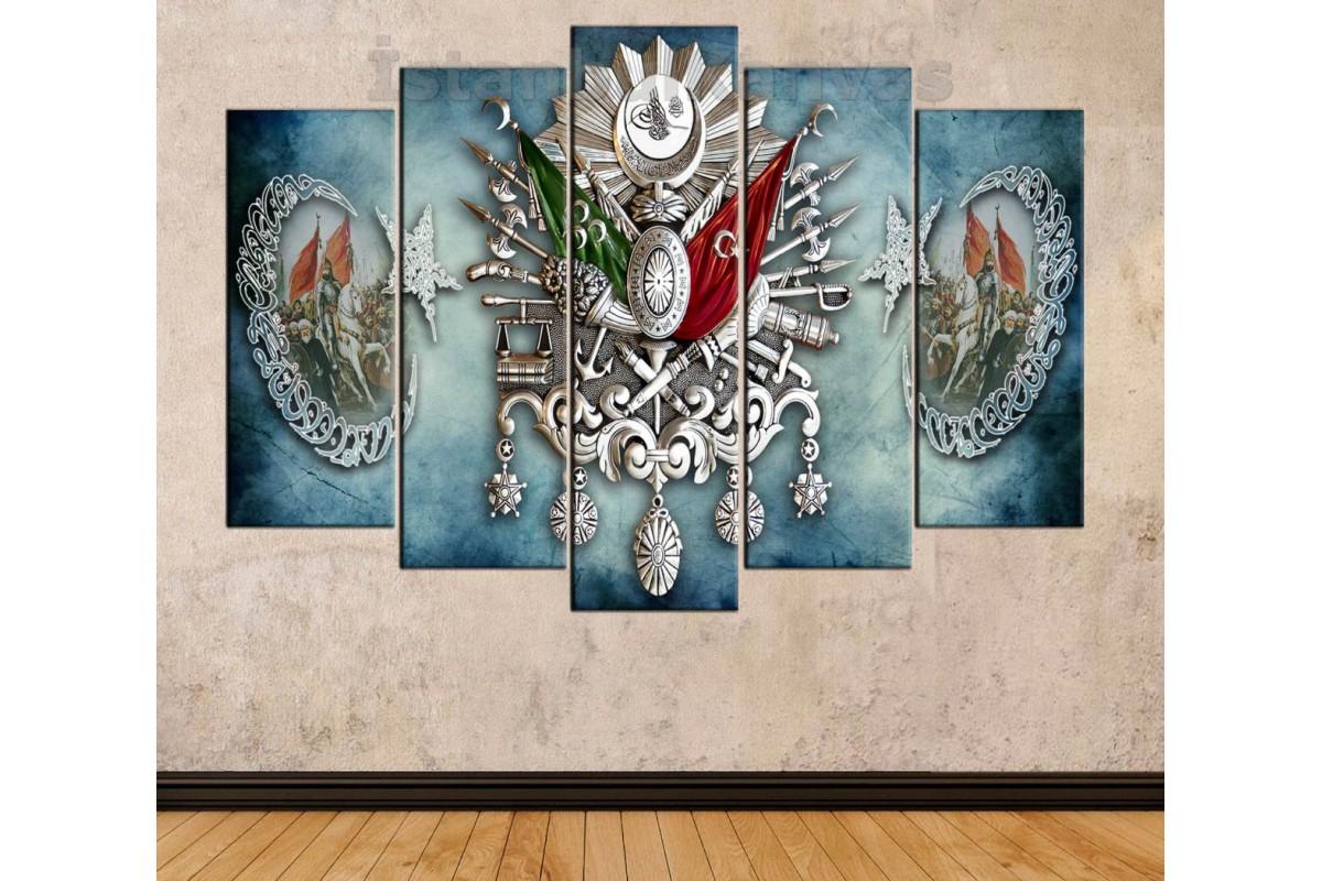 sf406 - OSMANLI ARMASI, Hat Sanatı, AY YILDIZ VE FATİH SULTAN MEHMET Kanvas Tablo