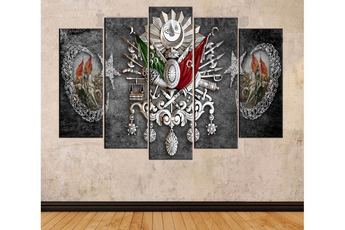 sf409 - OSMANLI ARMASI, Hat Sanatı, AY YILDIZ VE FATİH SULTAN MEHMET Kanvas Tablo