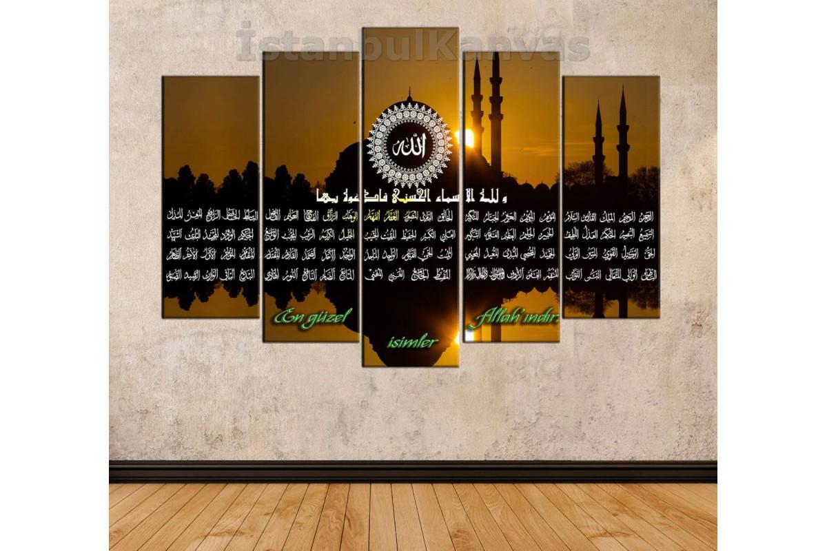 srk250 - Esma-ül Hüsna, Allah'ın 99 ismi, Esmaül Hüsna, Esma'ül Hüsna Kanvas Tablo