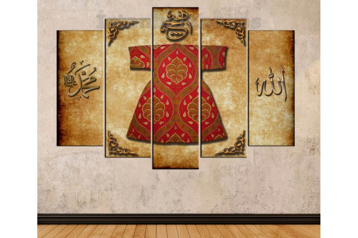 srk297 - Osmanlı Padişah Kaftanı, Allah Muhammed Lafzı Özel Tasarım Kanvas Tablo