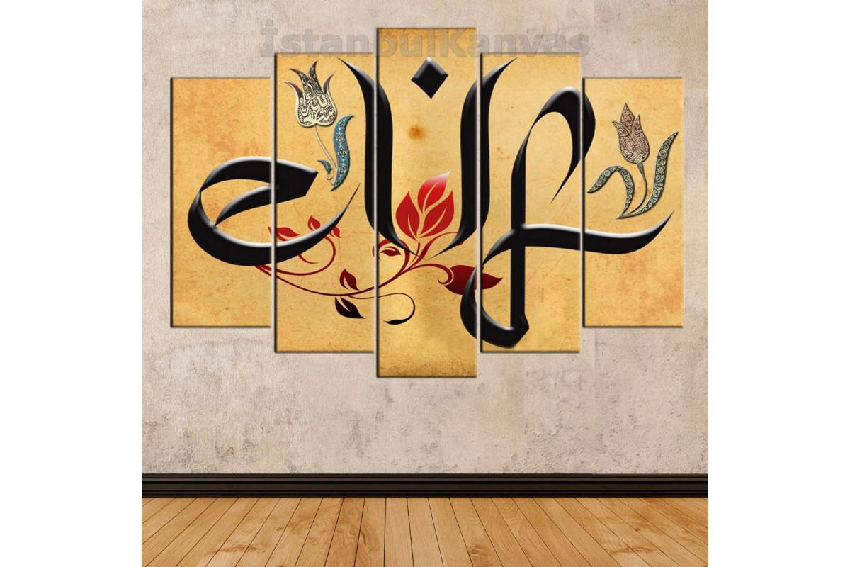 srk410 - 5 parçalı ELİF, ALLAH ve LALE DESENLERİ İLE SÜSLENMİŞ özel tasarım kanvas tablo
