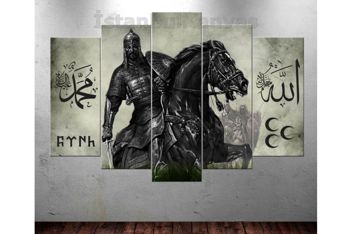 srkk14 - Alparslan, Allah, Muhammed Lafzı, Göktürkçe Türk ve 3 Hilal Tasarım Kanvas Tablo