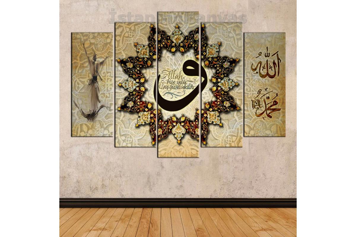 srm13 - Al-i İmran Suresi-ALLAH BİZE YETER, O NE GÜZEL VEKİLDİR-SEMAZEN temalı kanvas tablo