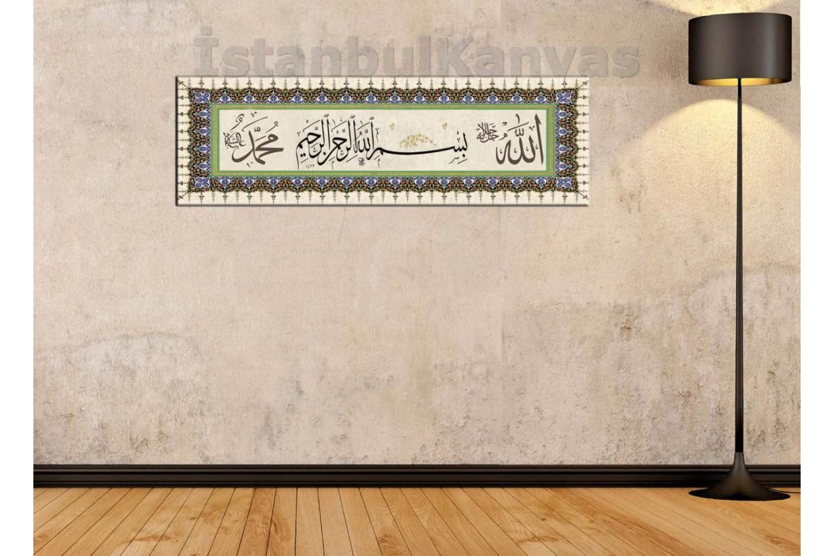 srkpan28 - Allah, Hz. Muhammed lafzı, Besmele-i Şerif, tezhip kenarlıklar kanvas tablo 80x25cm