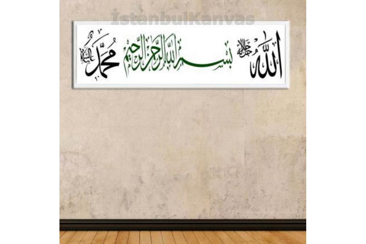 srkpan33 - Besmele-i Şerif, Allah, Hz.Muhammed, Ahşap Görünümlü Kapı Üstü Beyaz Kanvas Tablo 80x25cm