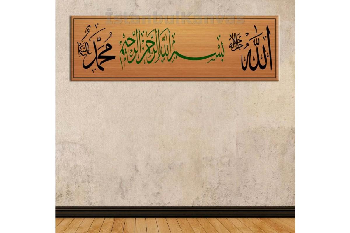 srkpan33b Besmele-i Şerif, Allah, Hz.Muhammed, Ahşap Görünümlü Kapı Üstü Kanvas Tablo 80x25cm