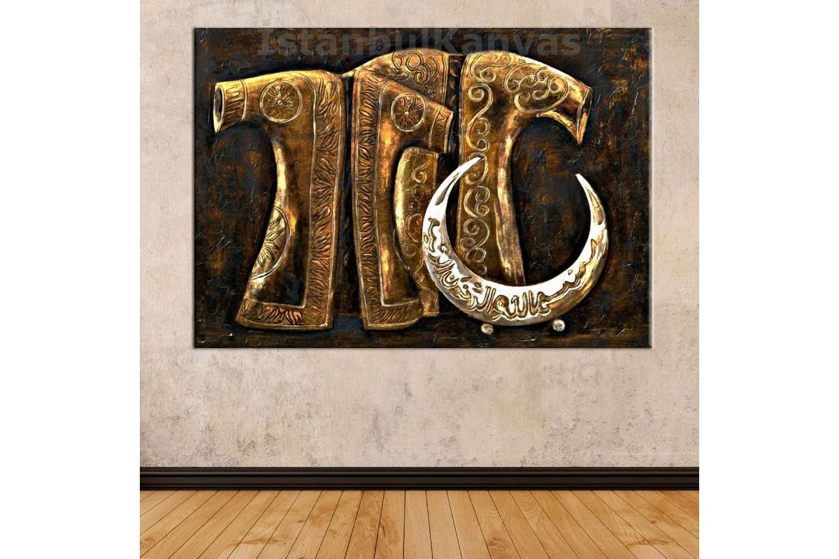 Skr412 - Yağlı Boya Görünümlü Kaftanlar Ve Besmele Kanvas Tablo