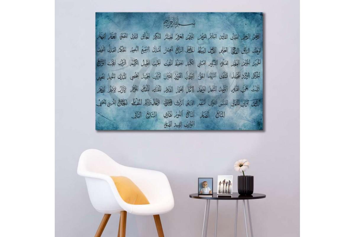 sres1m - Esma-ül Hüsna, Allah'ın 99 ismi, Esmaül Hüsna, Esma'ül Hüsna tasarım kanvas tablo