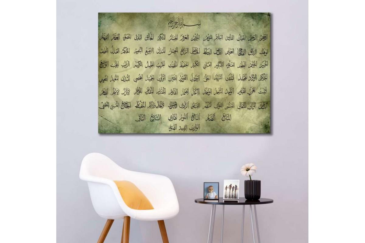 sres1y - Esma-ül Hüsna, Allah'ın 99 ismi, Esmaül Hüsna, Esma'ül Hüsna tasarım kanvas tablo