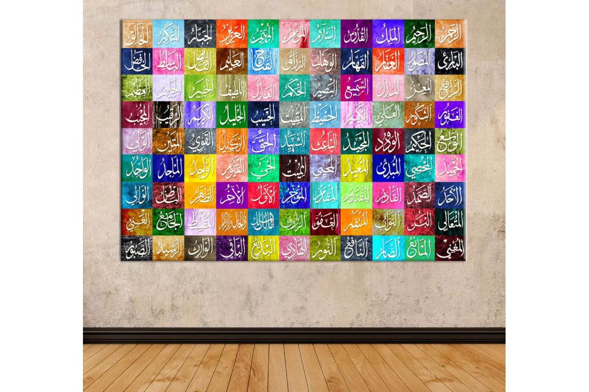 sres3 - Esma-ül Hüsna, Allah'ın 99 ismi, Esmaül Hüsna, Esma'ül Hüsna tasarım kanvas tablo