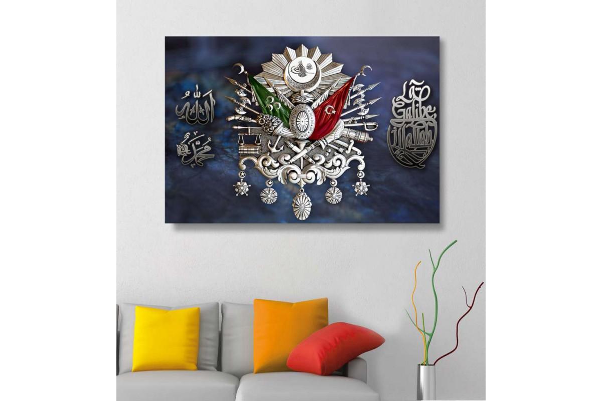 srk291 - GÜMÜŞ OSMANLI ARMA, TUĞRA, ALLAH, MUHAMMED, LA GALİBE İLLALLAH özel tasarım tablo