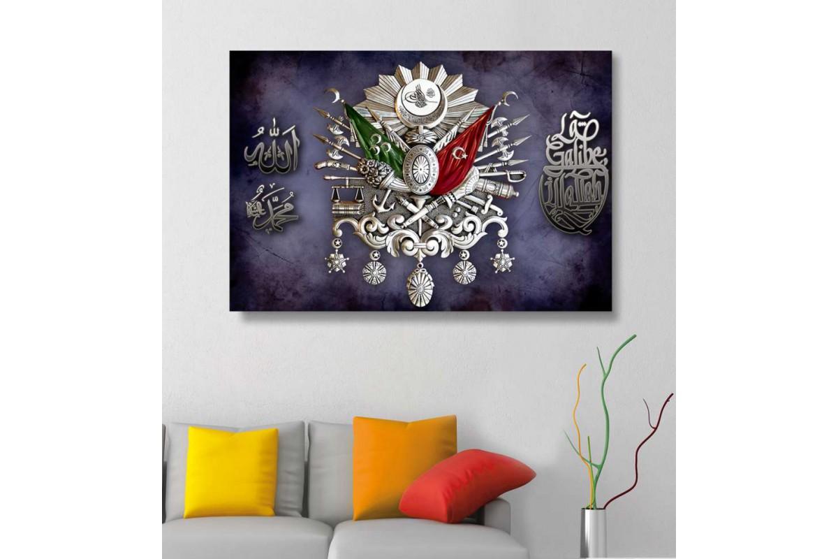 srk292 - GÜMÜŞ OSMANLI ARMA, TUĞRA, ALLAH, MUHAMMED, LA GALİBE İLLALLAH temalı kanvas tablo
