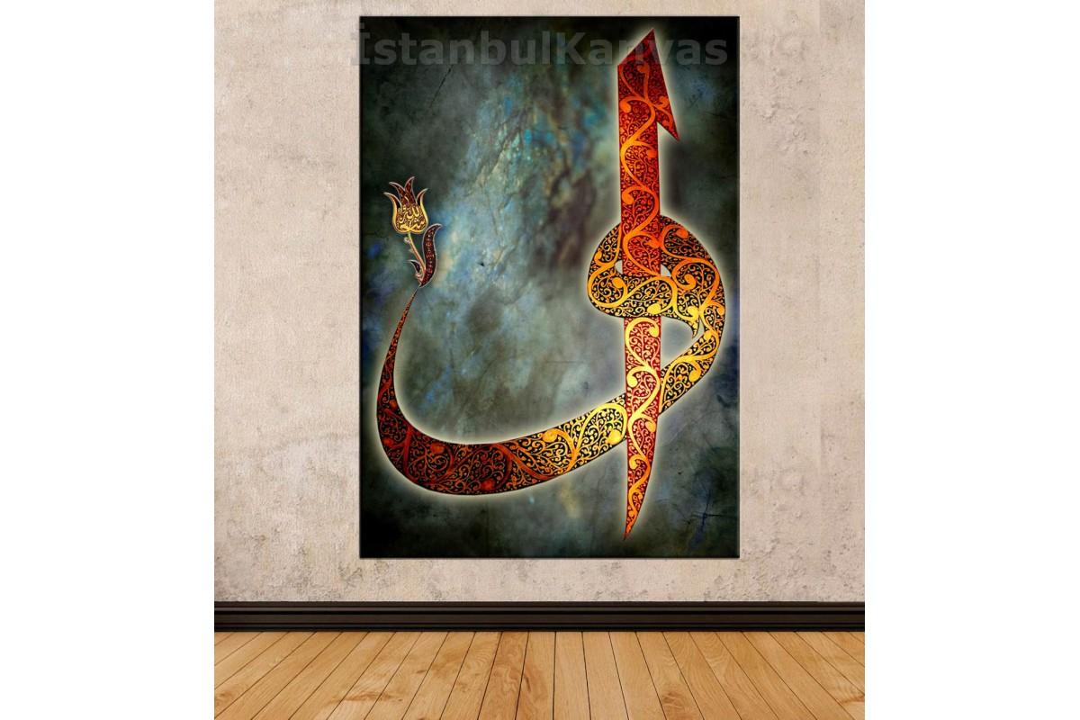 Srk332 - Elif Ve Vav Hat Sanatı Özel Tasarım Kanvas Tablo