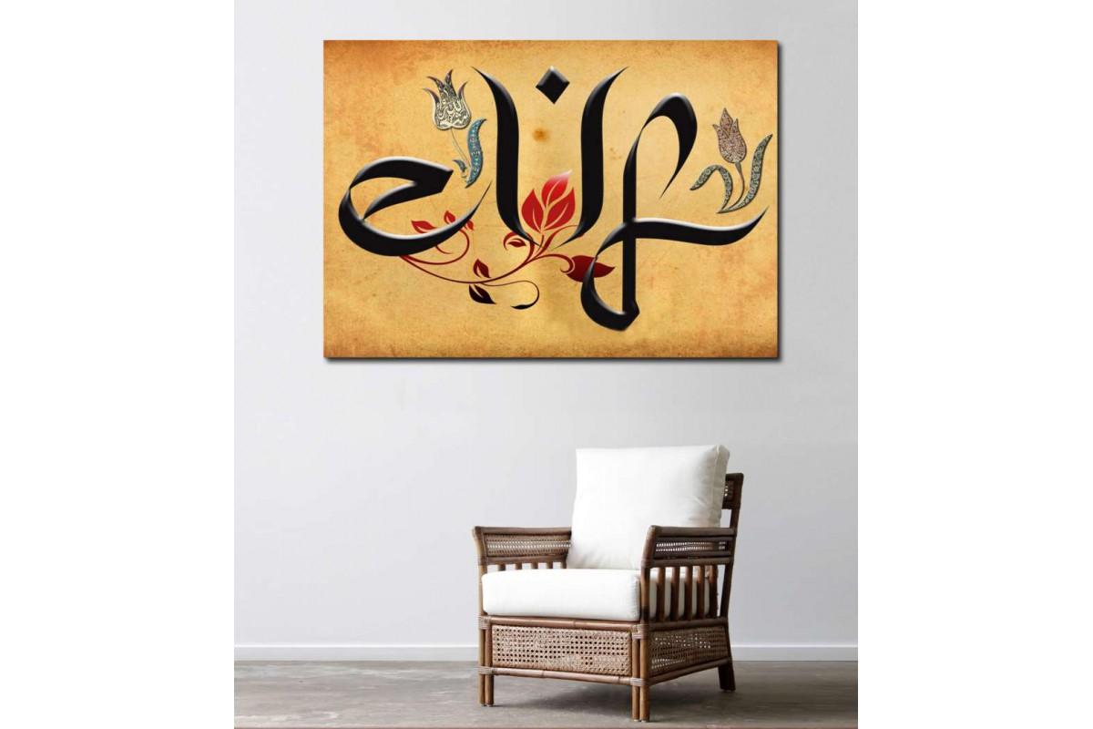 srk410 - ELİF, ALLAH ve LALE DESENLERİ İLE SÜSLENMİŞ özel tasarım kanvas tablo