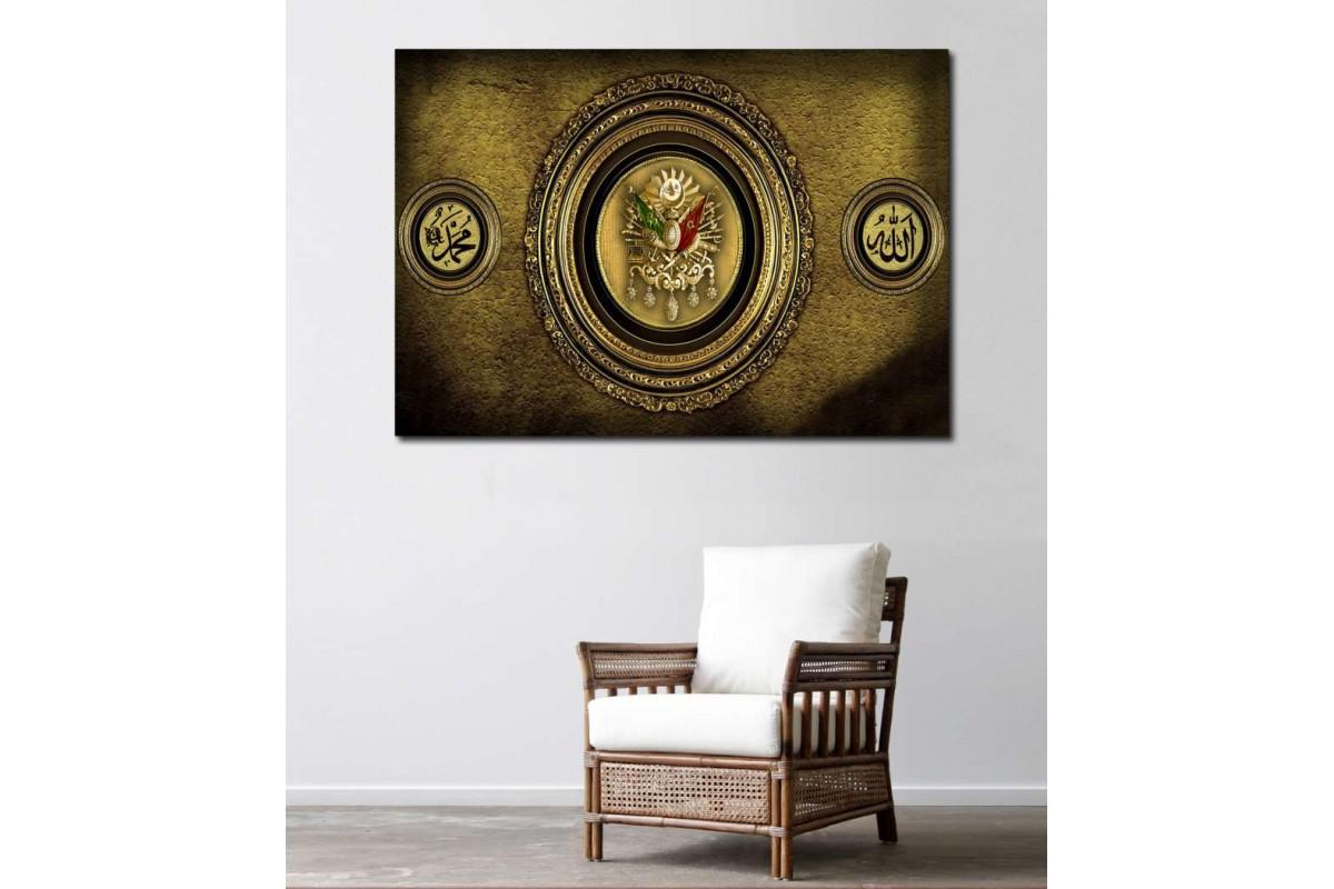 srk416 - Altın Görünümlü Osmanlı Arması Allah Muhammed Lafzı özel tasarım kanvas tablo