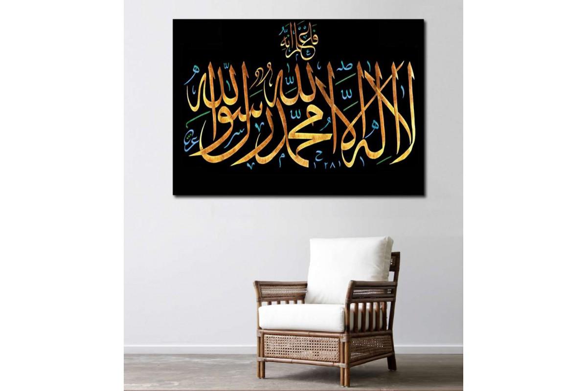 srkd11 - Kelime-i Tevhid, La İlahe İllallah, Muhammedün Resulullah Tasarım Kanvas Tablo