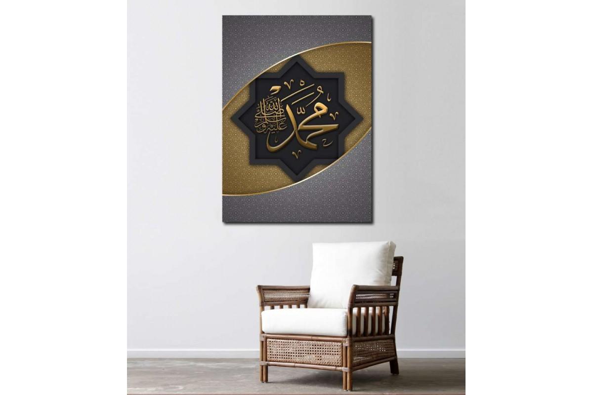 srkd16 - Özel Tasarım Hz. Muhammed Kanvas Tablo