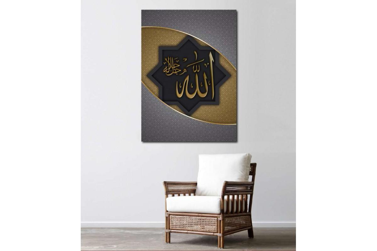 srkd17 - Özel Tasarım Allah Yazısı Kanvas Tablo
