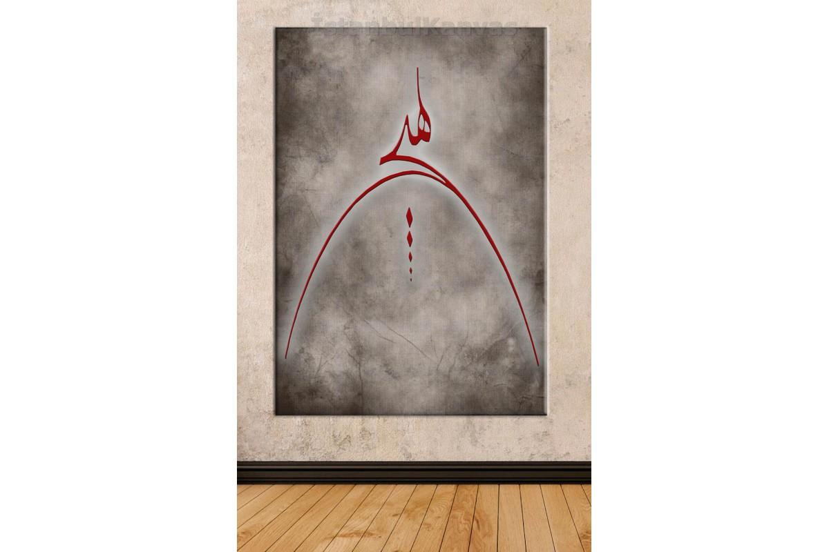 Skh3 - Hat Sanatı Hiç, Hiçlik Kaligrafi Sanatı Özel Tasarım Kanvas Tablo