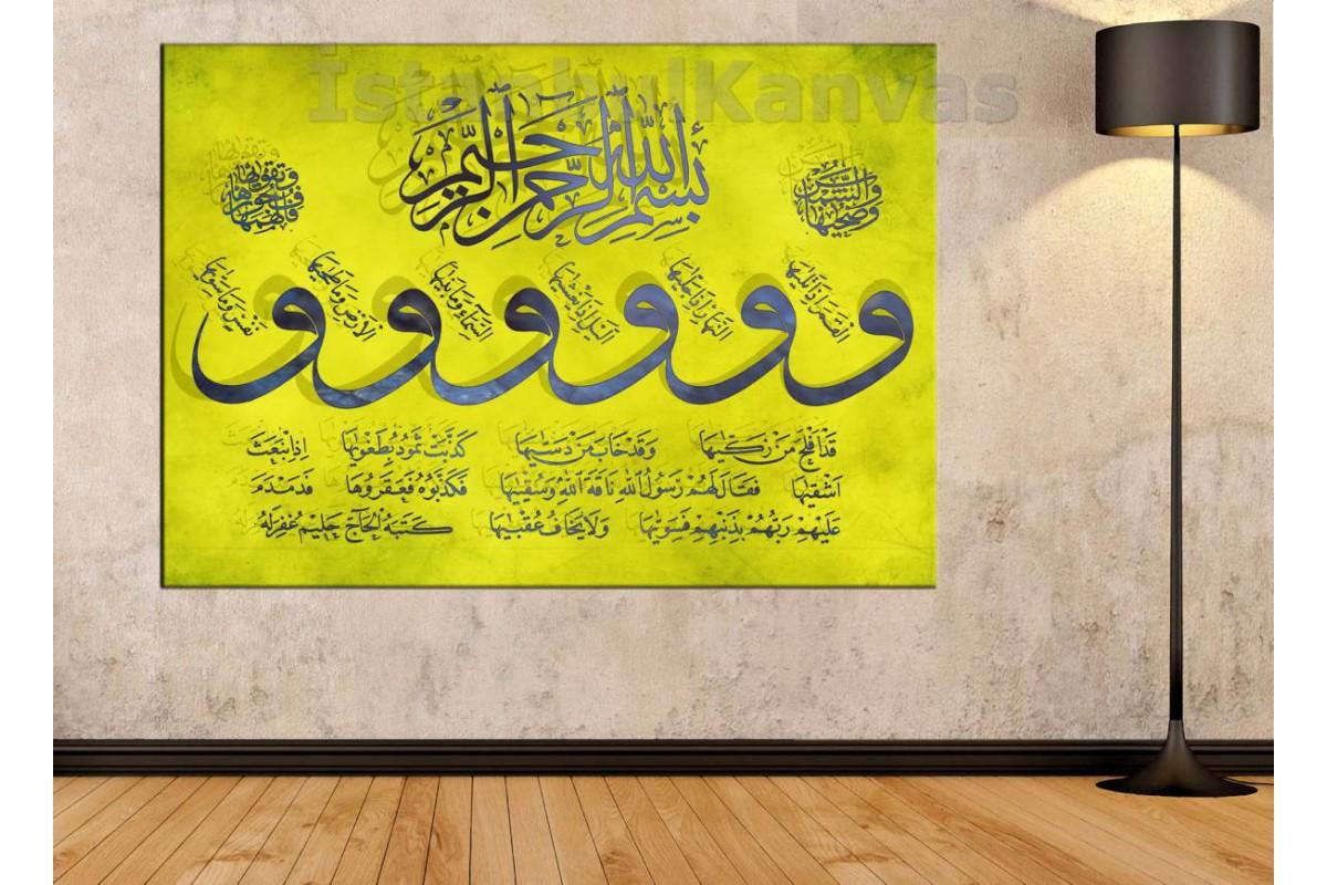 Srkh5 - Amentü Duası Ve 6 Vav Özel Tasarım Kanvas Tablo