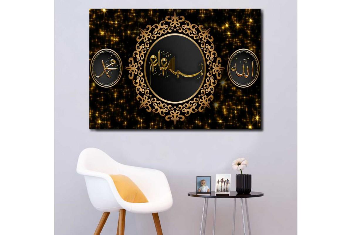 skrd19 - Besmele, Allah Muhammed Lafzı Özel Tasarım Kanvas Tablo