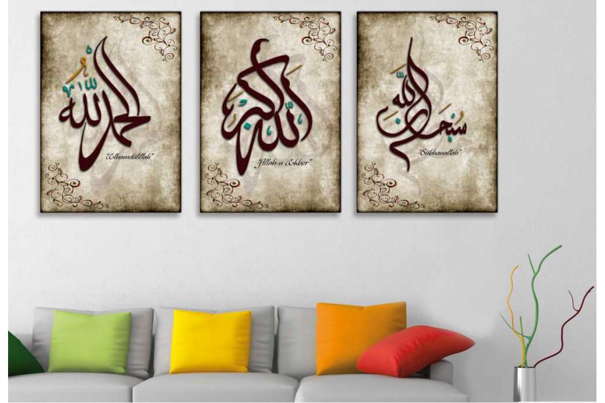 skrd23 - Elhamdülillah, Allah-u Ekber, Sübhanallah özel tasarım üçlü set kanvas tablo