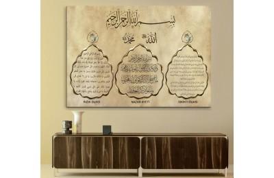 snab2 - Nazar Ayeti, Rızık Duası, Sıkıntı Duası Besmele, Allah ve Muhammed Kanvas Tablo