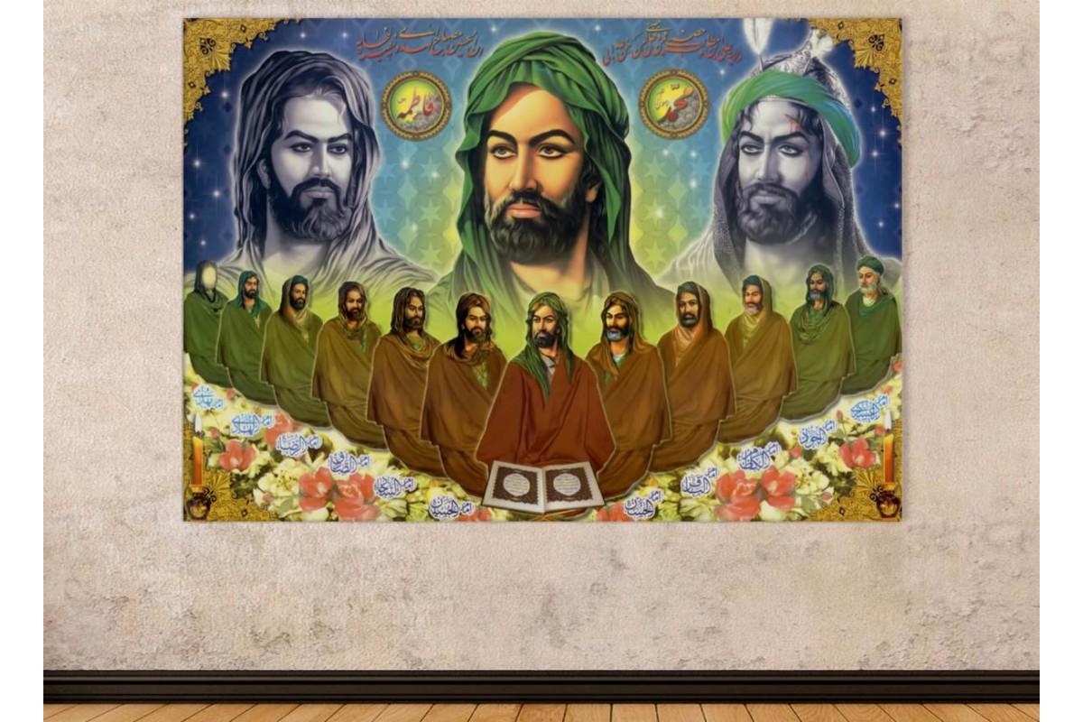 srha12 - Hazreti Ali, Hazreti Hasan, Hazreti Hüseyin, 12 İmam , Oniki İmamlar Kanvas Tablo