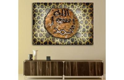 srkd15 - Hz. Muhammed'in mührü, Mührü Şerif Kanvas Tablo